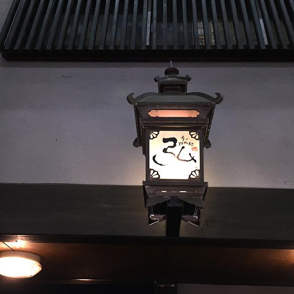 精肉店ミートショップヒロ