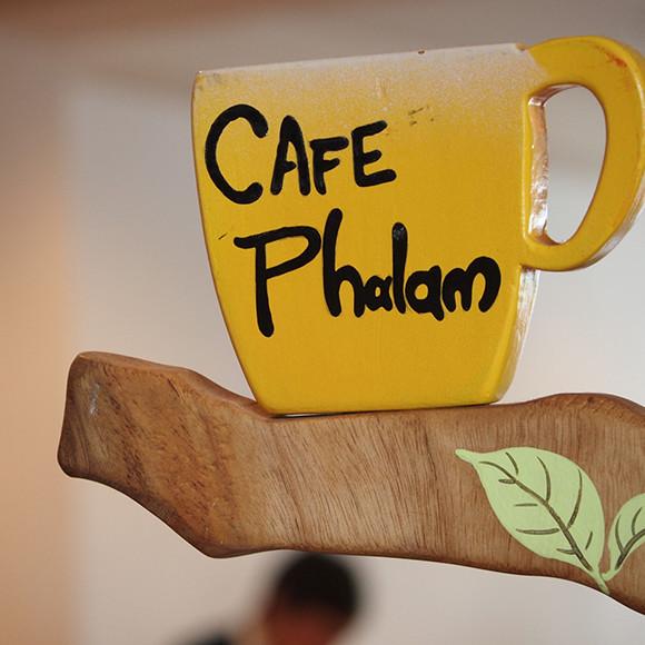 カフェパラン
