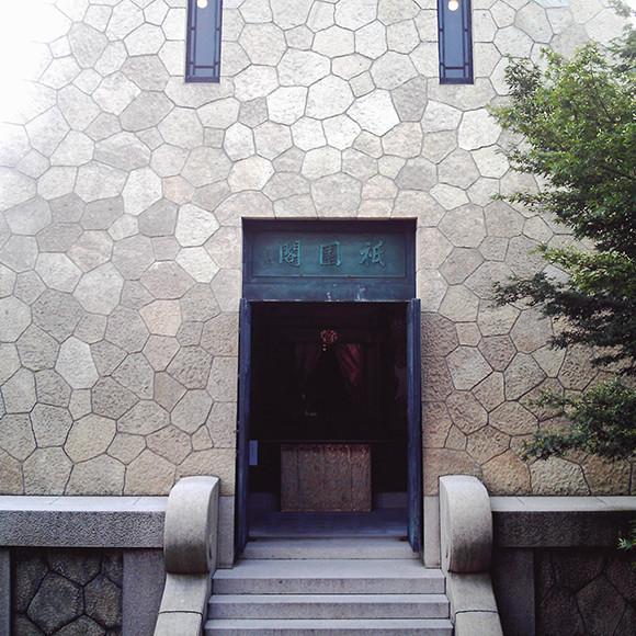 大雲院 祇園閣