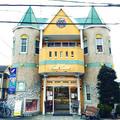 バンボシュール 嵯峨野店