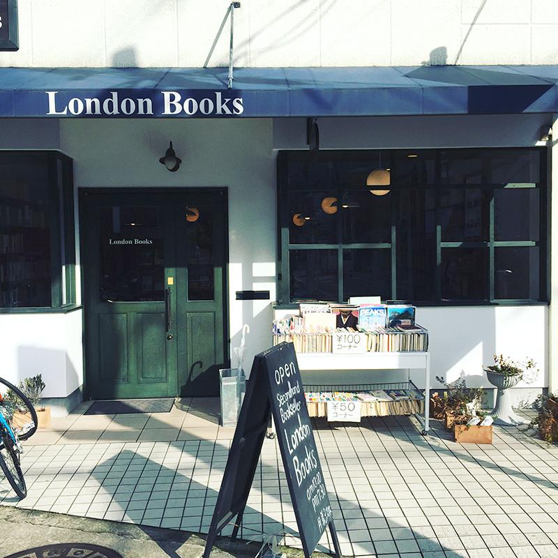 London Books