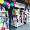 西田屋玩具店