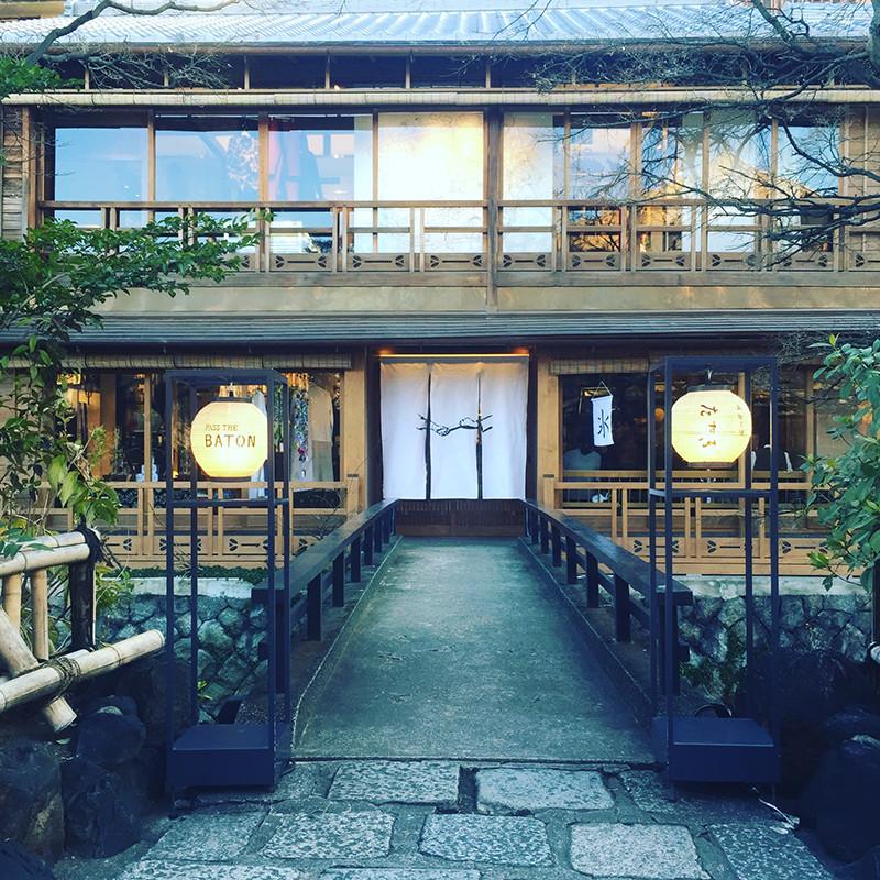 PASS THE BATON 京都祇園