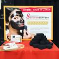 ブラックペイント 京都嵐山店