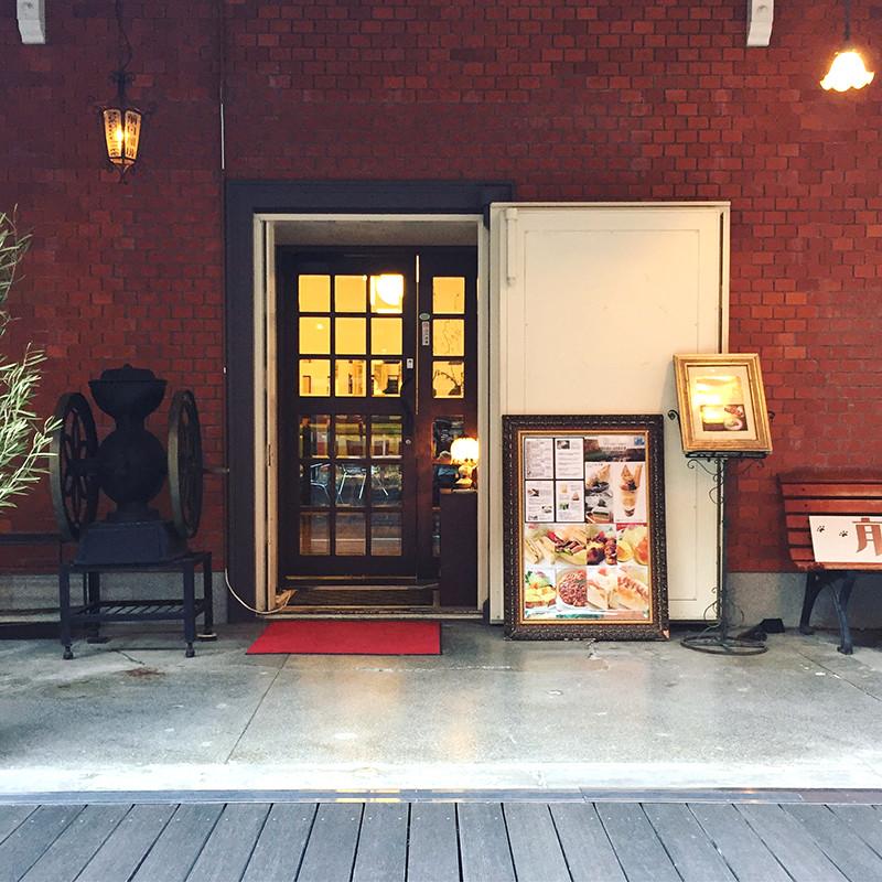 前田珈琲 文博店