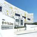 堂本印象美術館