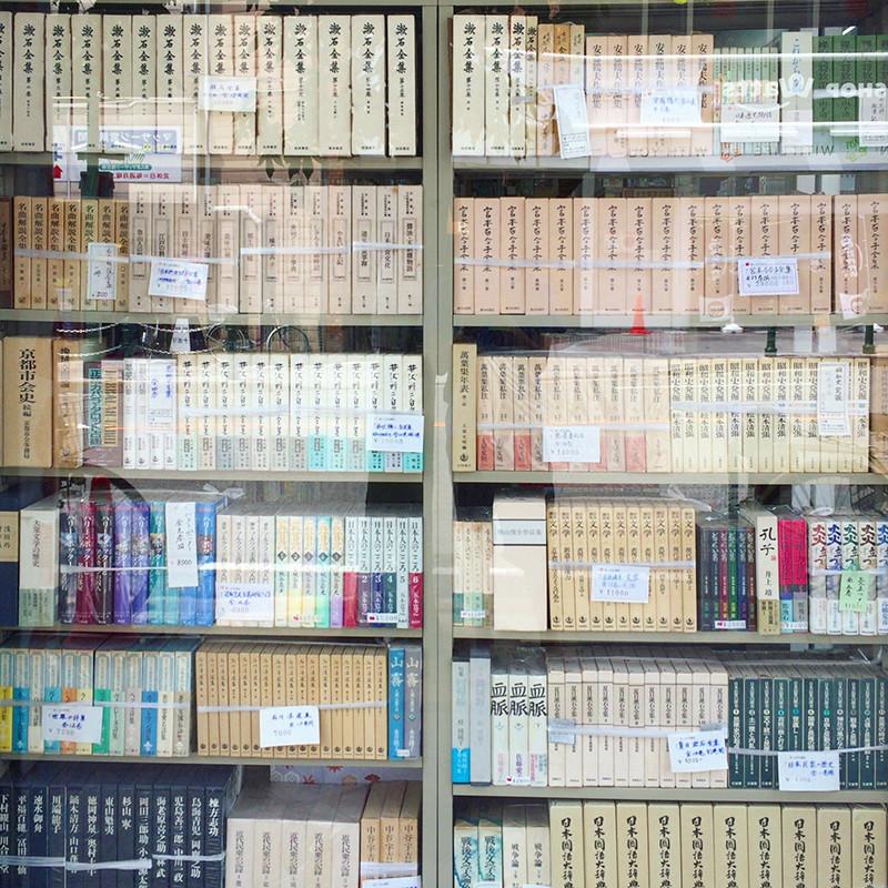 あっぷる書店