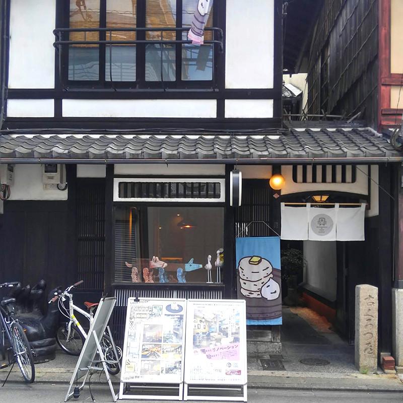 ミカサデコアンドカフェ京都