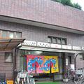 寿湯(嵯峨・嵐山)