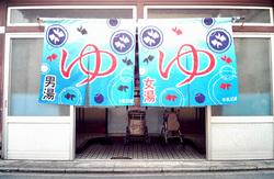 nagaike-yu_thum.jpg