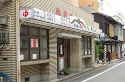 ryugu-onsen_thum.jpg
