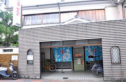 uzumasa-onsen_thum.jpg