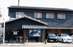 shinmukaijima-yu_thum.jpg