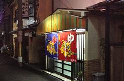 kinsei-yu01_thum.jpg