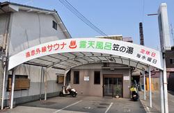 kasano-yu_thum.jpg