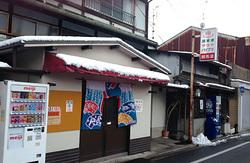 kurama-yu.jpgのサムネイル画像