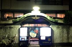 tsubaki-yu.jpg