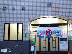 shinshi-yu_thum.jpg