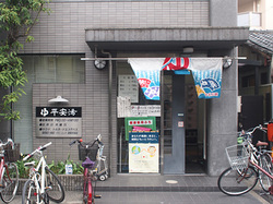 heian-yu_thum.jpg