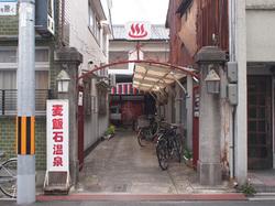 sakae-yu02_thum.jpg