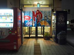 yamanouchi-yu_thum.jpg