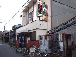 hakusan-yu02_thum.jpg