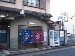hiiragi-yu_thum.jpg