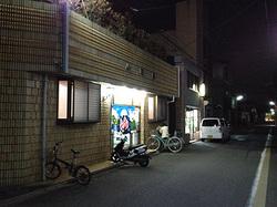 komachi-yu_thum.jpg