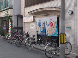 murasaki-yu_thum.jpg