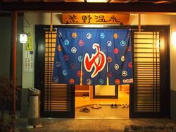 murasakino-onsen_thum.jpg