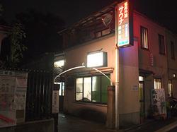 omuro-yu_thum.jpg