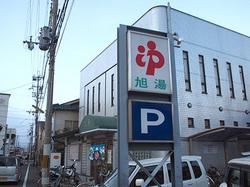 asahi-yu02_thum.jpg