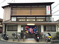 kotobuki-yu03_thum.jpg