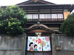 kotobuki-yu04_thum.jpg