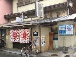 katsura-yu_thum.jpg