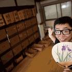 イッパイアンテナ公演 大風呂敷が錦湯で開催されます!