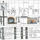 素敵宿泊プラン「ハートンホテル京都×銭湯」で湯ったりしよう!