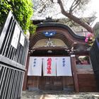 京都の銭湯特集ページ『船岡温泉特集』ができるまで