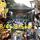 今年も開催!『西院ミュージックフェス2012』銭湯でライブもあるよ