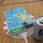 西院ミュージックフェスティバル2012 ライブレポート