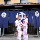 お風呂屋さんで浴衣を召しませ 2013年 祇園祭 浴衣でGO!