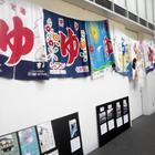 京都外国語大学銭湯サークル主催の第2回銭湯展開催!