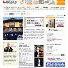 【2014/3/2(日)】錦湯で「お寺本」の著者・中神章生僧侶を迎えての法話と写経体験会!