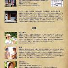 シンガーソングライター竹上久美子さんの銭湯ライブ「ほっこり親子ライブ in 長者湯」が開催!
