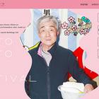 京都銭湯芸術祭2015の参加アーティストが発表されました!