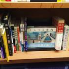 京都岡崎 蔦屋書店内に銭湯関連書籍コーナーを発見!