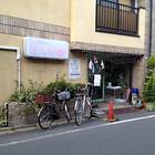 京阪七条駅から徒歩5分・さくらゆさんで、毎月26日月イチ家族風呂が開催!