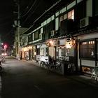 朱雀二条商店街を銭湯・若松湯中心に散策してみたい!