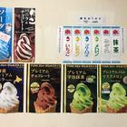 ちょっとリッチなソフトクリーム満載!京都でも最大級の大きさを誇る五香湯さん。