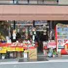 昭和ノスタルジック休日コース『駄菓子屋×銭湯』